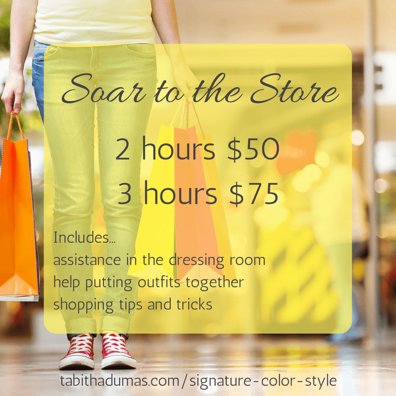 Soar to the Store personal shopping with Tabitha Dumas Phoenix image consultant tabithadumas.com