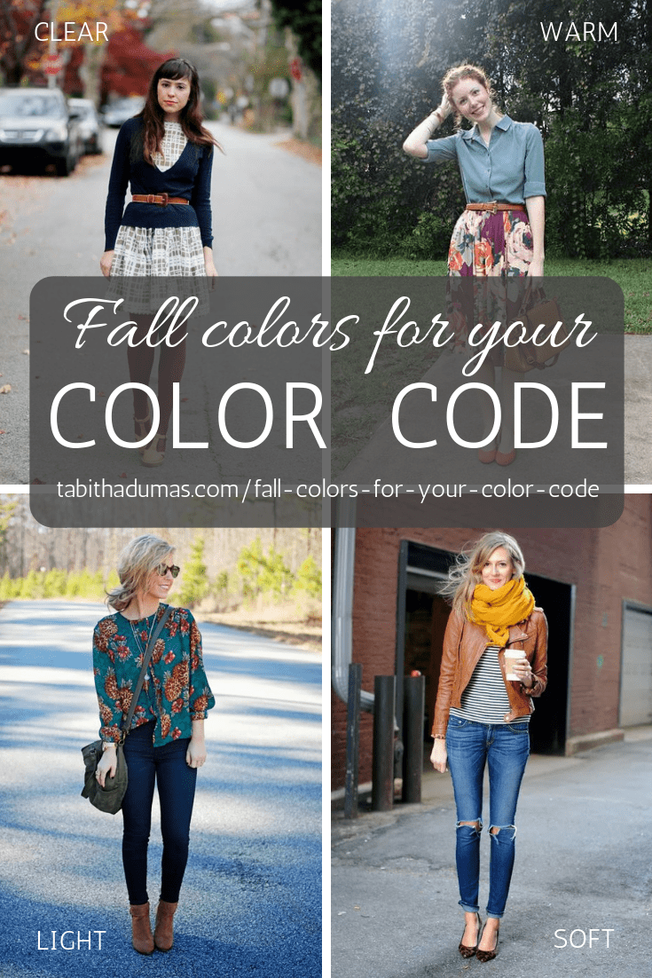 Fall colors for your cOLOR cODE from tabithadumas.com pHOENIX IMAGE CONSULTANT PHOENIX COLOR ANALYSIS