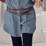 Adopting a uniform