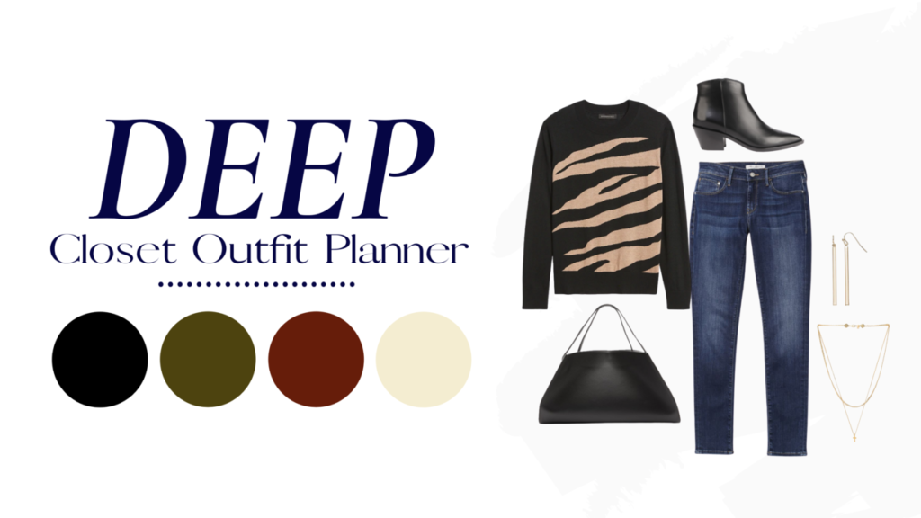 DEEP Closet outfit planner by Tabitha Dumas Signature Color Style